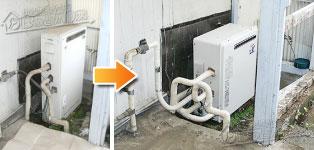 リンナイ ガス給湯器施工事例GRQ-2010AX→RUF-A2003SAG(A)