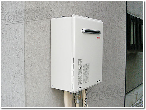 ガス給湯器リンナイRUF-A2005SAW(A)