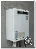 ガス給湯器RUF-V2000SAW-1
