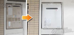 リンナイ ガス給湯器施工事例DH-N241AWADL→RUF-A2405AW(A)
