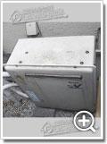 ガス給湯器RUF-A2400SAG
