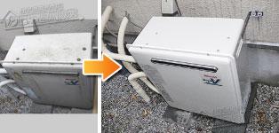 リンナイ ガス給湯器施工事例RUF-A2400SAG→RUF-A2400SAG(A)