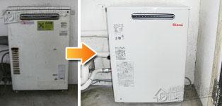 リンナイ ガス給湯器施工事例OUR-1600R→RUX-A1613G