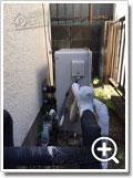 ガス給湯器RFS-V2001SA