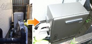 リンナイ ガス給湯器施工事例RFS-V2001SA→RUF-E2008SAG(A)