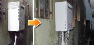 ノーリツ ガス給湯器施工事例GT-C2431SAWX→GT-C246SAWX BL
