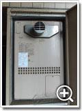 ガス給湯器GTH-2401AWX-T