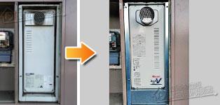 リンナイ ガス給湯器施工事例TP-SP161ST-1→RUF-VS1615SAT
