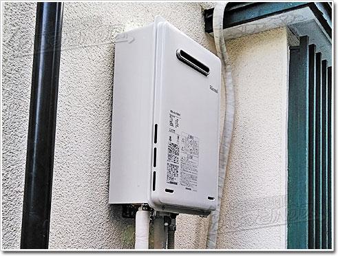 ガス給湯器リンナイRUX-A1615W-E