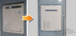 リンナイ ガス給湯器施工事例RUF-V2401SAW→RUF-A2405SAW(A)