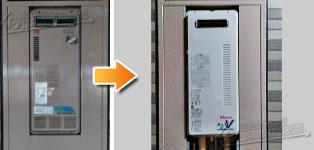 リンナイ ガス給湯器施工事例GT-168SAW-1→RUF-VS1615SAW