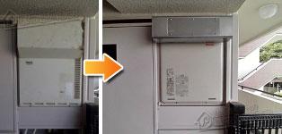 ほっとハウス リンナイ ガス給湯器施工事例OURB-1620DA→RUF-A1615SAW(A)