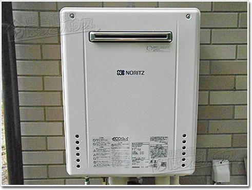 ガス給湯器ノーリツGT-C246SAWX BL