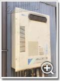 ガス給湯器RGE16CV1-S