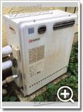 ガス給湯器GRQ-2022SA