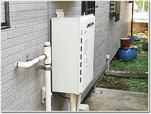 ガス給湯器ノーリツGT-2460AWX BL