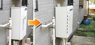 ほっとハウス ノーリツ ガス給湯器施工事例RGE24KA3-SNA→GT-2460AWX BL