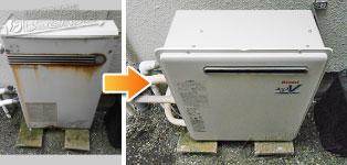 リンナイ ガス給湯器施工事例KZ-1620A→RUF-A1610SAG(A)