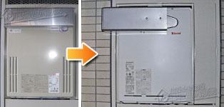 リンナイ ガス給湯器施工事例GX-240ZW→RUF-A2405AA(A)