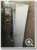 ガス給湯器AT-4203ARSSW3QU