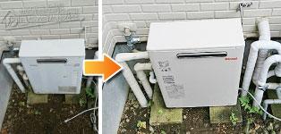 リンナイ ガス給湯器施工事例RUX-1611GO-AE→RUX-A1613G