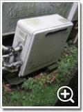 ガス給湯器GT-1611SARX