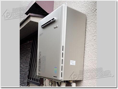 ガス給湯器リンナイRUF-E1615AW(A)