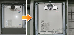 ほっとハウス リンナイ ガス給湯器施工事例RUF-V2401SAT→RUF-A2405SAT-L(A)