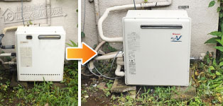 ほっとハウス リンナイ ガス給湯器施工事例GT-2022SARX→RUF-A2003SAG(A)