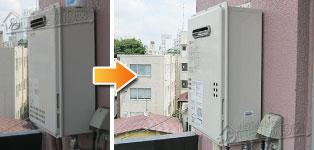 ノーリツ ガス給湯器施工事例GQ-1637WE→GQ-1639WS