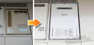 ノーリツ ガス給湯器施工事例GT-1600WM→GT-2060AWX-PS BL