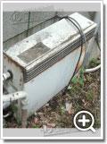 ガス給湯器GT-242AR