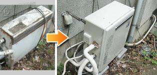 リンナイ ガス給湯器施工事例GT-242AR→RUF-A2400SAG(A)