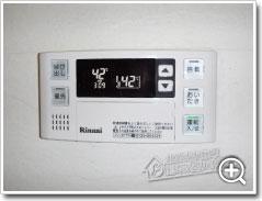ガス給湯器リンナイRUF-A2405SAW(A)_sub3