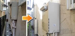 ほっとハウス リンナイ ガス給湯器施工事例RUF-V2405SAW→RUF-A2405SAW(A)