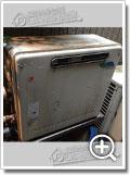ガス給湯器GT-1610ARX