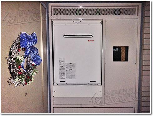 ガス給湯器リンナイRUF-A2405AW(A)