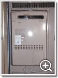 ガス給湯器GTH-2401AWX