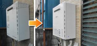 ノーリツ ガス給湯器施工事例GT-2428AWX→GT-C246SAWX BL
