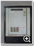 ガス給湯器KG-516RFWC
