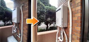 リンナイ ガス給湯器施工事例GK-241K→RUX-A2406W-E