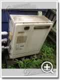 ガス給湯器GRQ-1617SARX