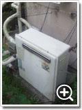 ガス給湯器RUF-V2002SAG