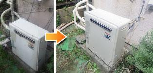 リンナイ ガス給湯器施工事例RUF-V2002SAG→RUF-A2003SAG(A)