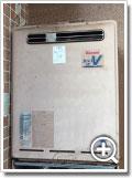 ガス給湯器RUF-V2400AW-1