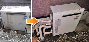 リンナイ ガス給湯器施工事例TP-SP245SZR→RUF-A2400SAG(A)
