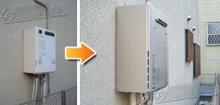 リンナイ ガス給湯器施工事例GT-2427SAWX→RUF-E2405SAW(A)