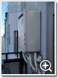 ガス給湯器RUF-A2400AW