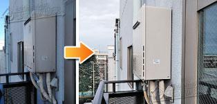 リンナイ ガス給湯器施工事例RUF-A2400AW→RUF-A2405AW(A)