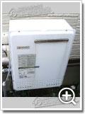 ガス給湯器GT-2428SARX